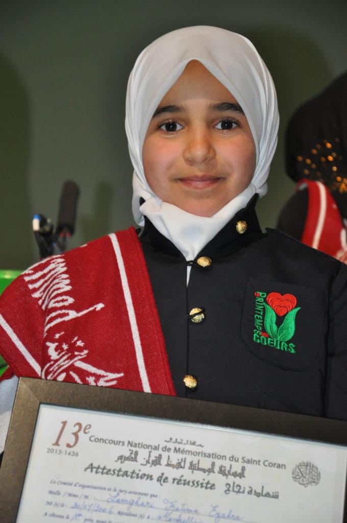 LAMGHARI_Fatima_Ezohra_1er pri_10 hizbs