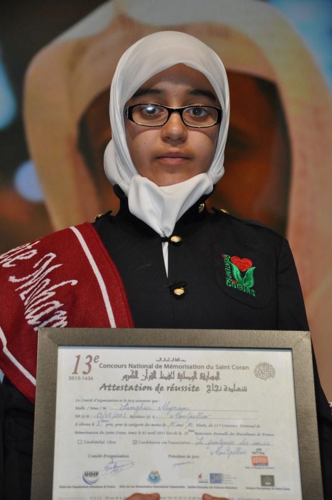 LAMGHARI_Myriam_2eme_prix_10 hizbs