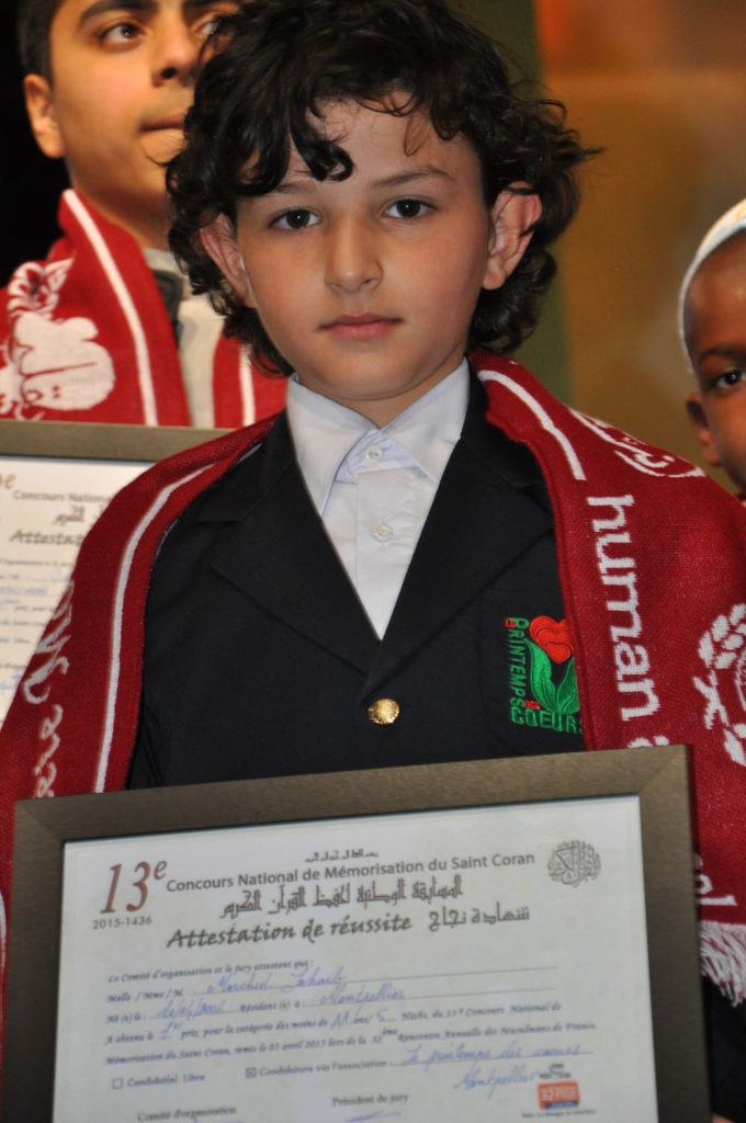 MORCHID_Sohaib_1er_ prix_5 hizbs