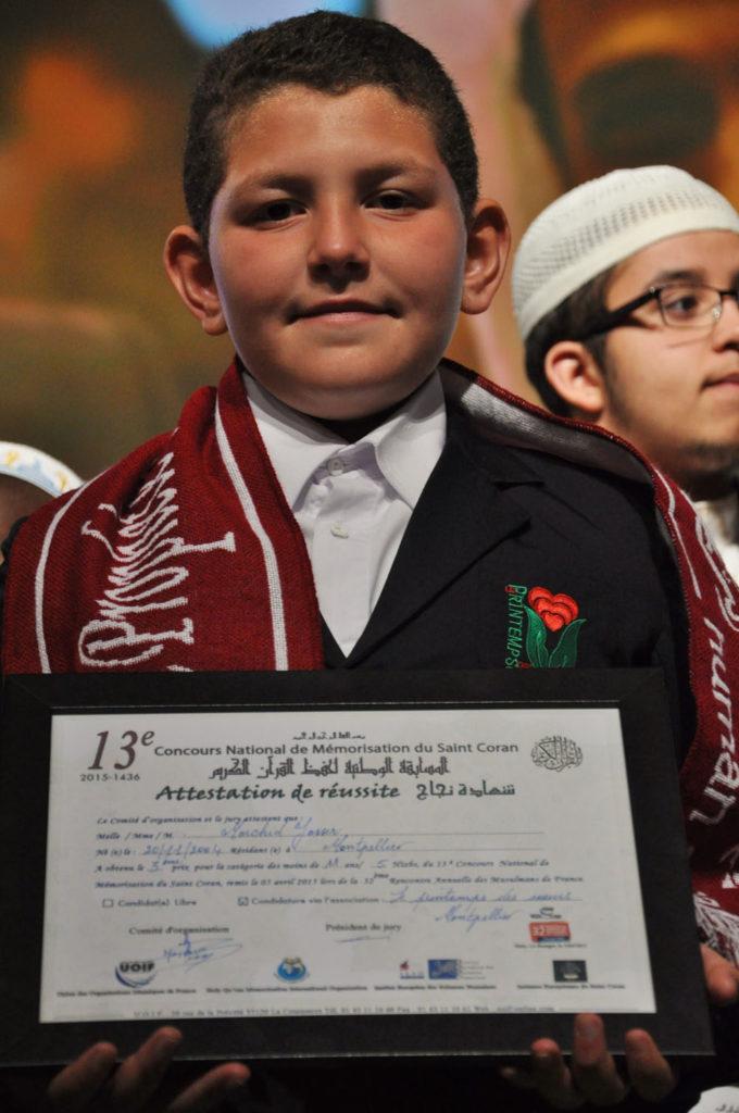 MORCHID_Yasser_3eme_prix_5 hizbs