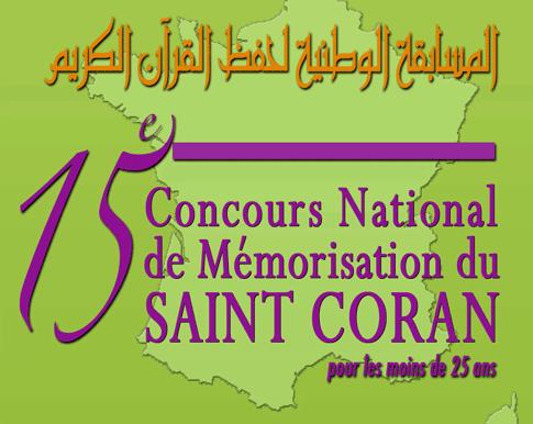 logo-concours15