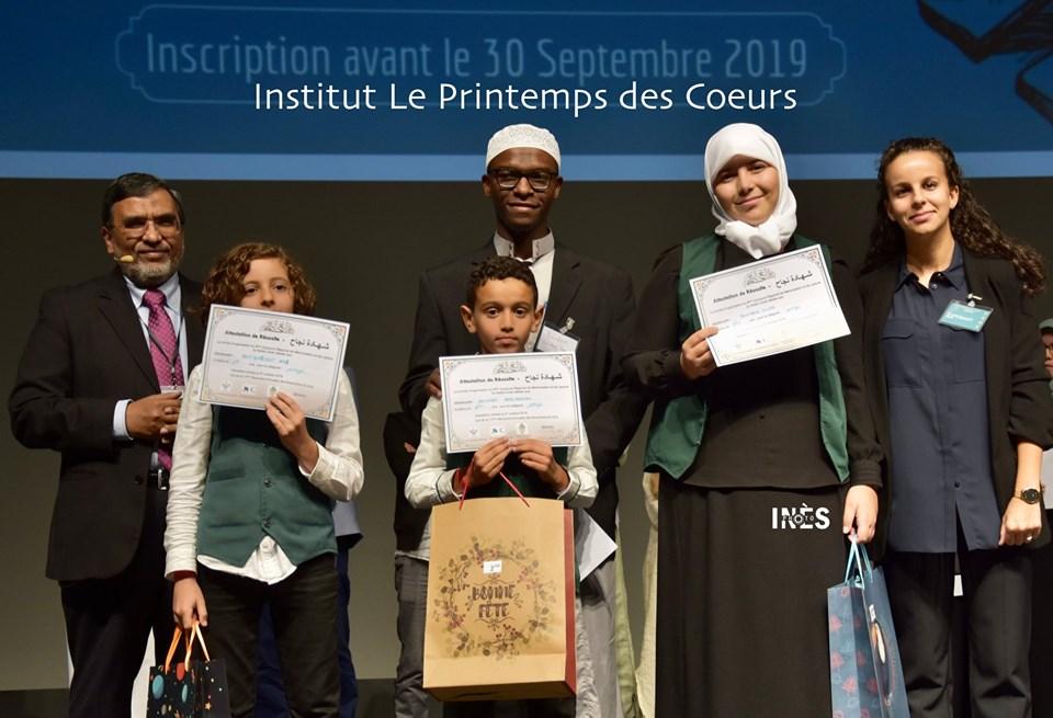 Catégorie 10 hizbs : 1ère place : Anas - 2ème place : Abderrahman - 3ème place : Yousra